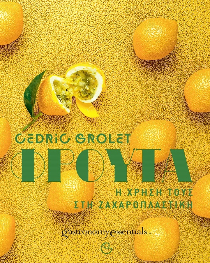 BOOK_Cover_FRUITS GRnew