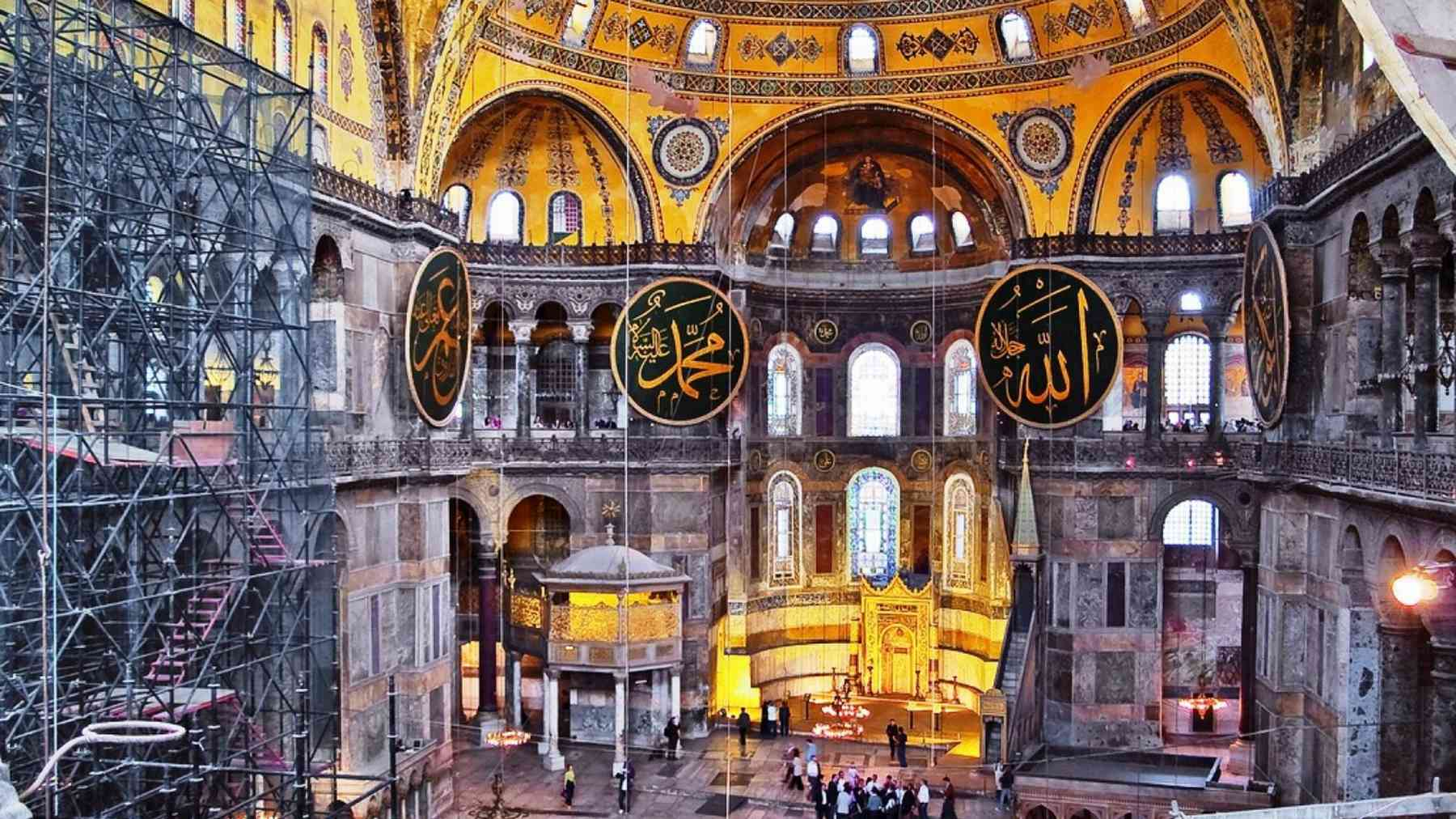 4587785-hagia-sophia-wallpapers